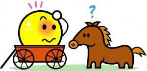 cart-before-horse-300x146